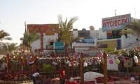 Aranzacja banerów Sharm el Sheikh 2008