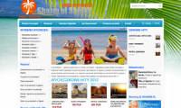 Wycieczki Sharm el Sheikh strona internetowa 2010
